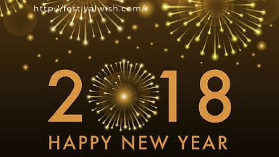 Happy New Year Poem for 2018 – Shakespeare Style!!!