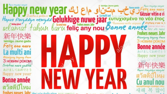 How To Say Happy New Year in Different Languages (Worldwide)
