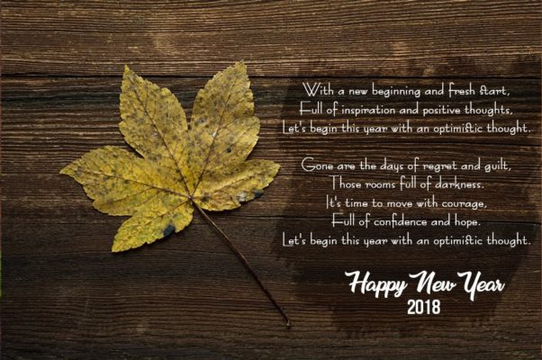 Happy New Year Poems for 2018 | Poems for New Year Wishes And Greetings