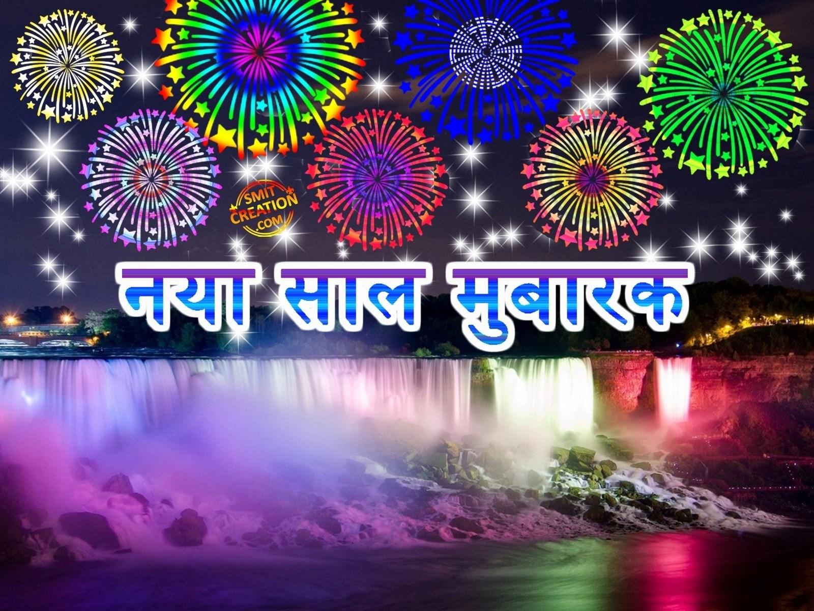 Happy New Year Naya Saal Mubarak Ho Hindi Wallpaper Wishes Shayari 2018