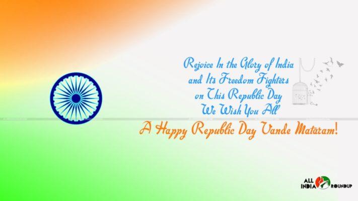 Happy Republic day Wishes in Hindi for 2018 | SMS | Hindi Font | Hindi Language