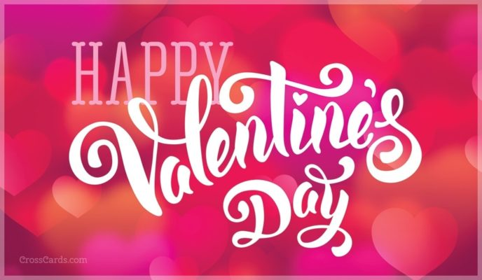 Happy Valentine's Day SMS for Friends for 2018 | Wishes | Messages