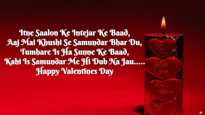 Valentine's Day Wishes for Husband in Hindi 2018 | Quotes | SMS | Shayari | Poems