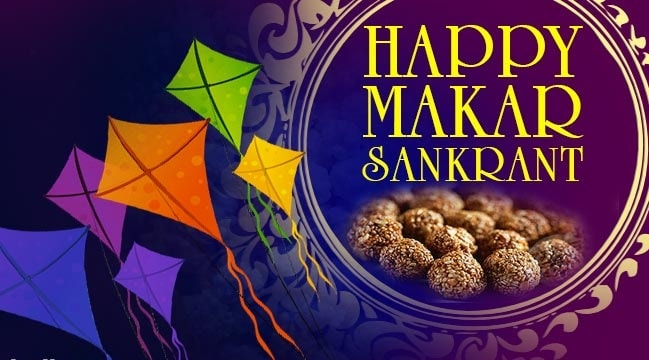 Makar Sankranti Whatsapp Status for 2018 | Wishes