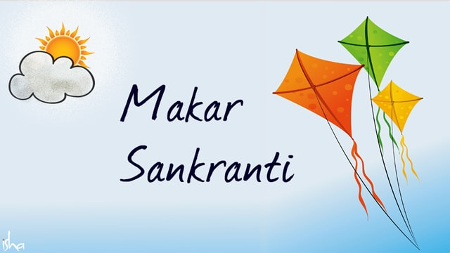 Makar Sankranti 2018 Wishes for WhatsApp Group | Quotes | Messages