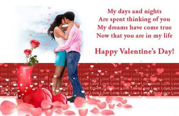 Happy Valentine's Day Wishes for Husband in Malayalam 2018 | SMS | Quotes | Messages