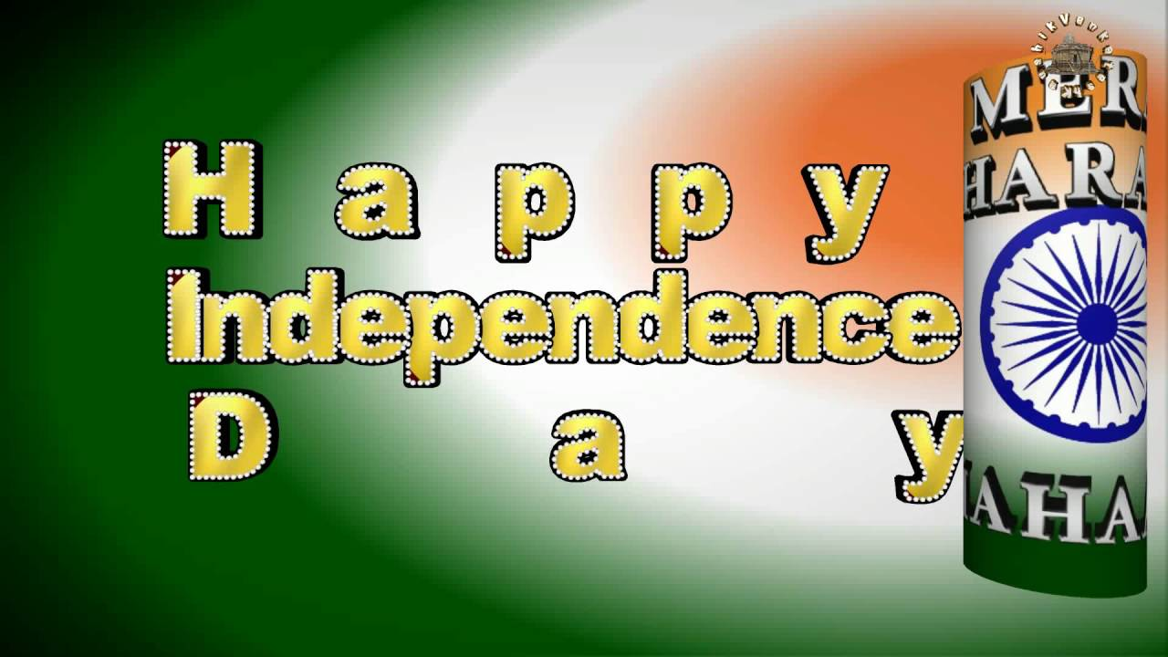 Happy Independence Day 2017 | Swatantrata Divas |70th Independence