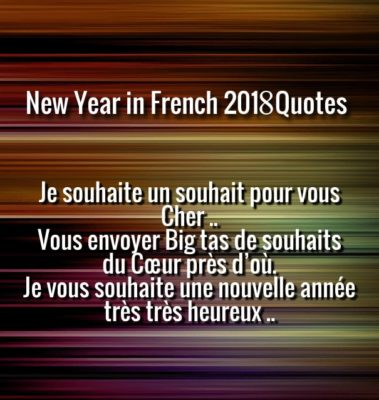 Happy New Year 2018 Greetings in French Language | Wishes | Messages