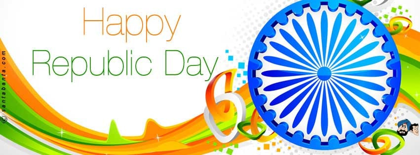 Republic Day Facebook Cover Photo