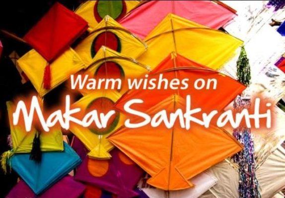 Makar Sankranti 2018 Quotes Images | Photos | Pictures