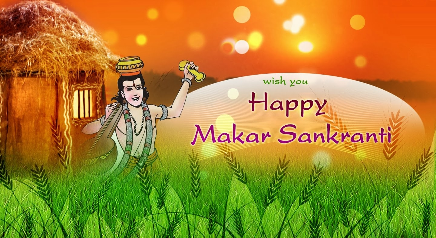 Makar Sankranti 2018 Wishes for Whatsapp in Hindi