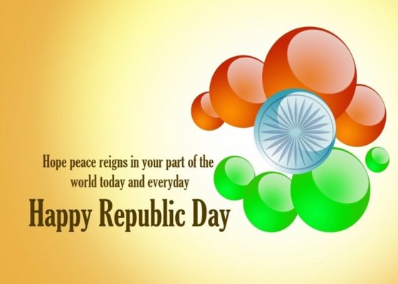 Happy Republic Day WhatsApp Messages 2018 | Hindi | English | Wishes | SMS