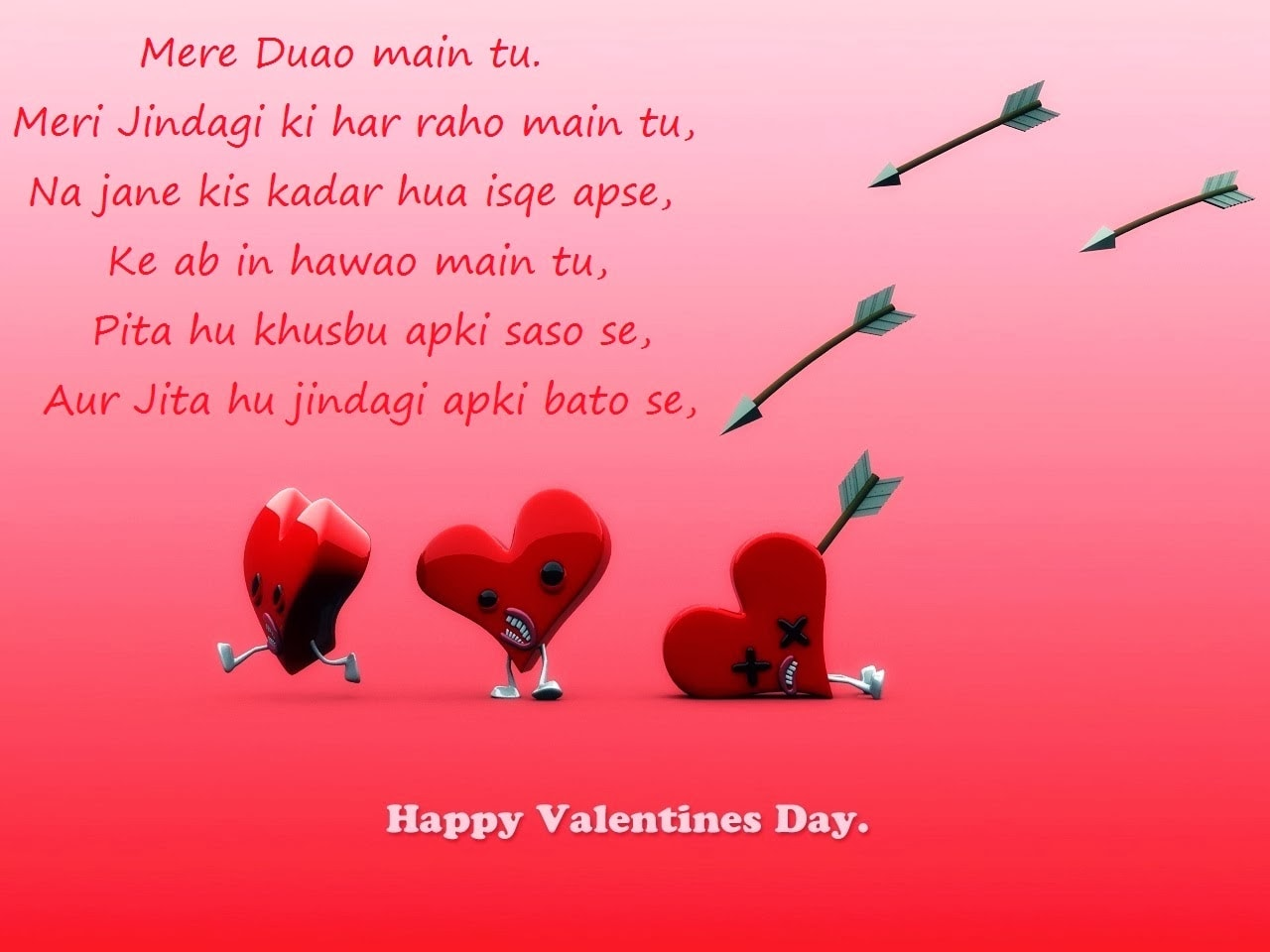Valentine's Day Wishes for Husband in Hindi 2018