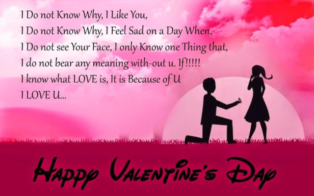 Happy Valentine Day Messages for Girlfriend 2018 | SMS | Poems | Shayari |