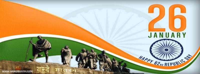 Happy Republic Day Thoughts in Hindi for 2018 | Wishes | Quotes