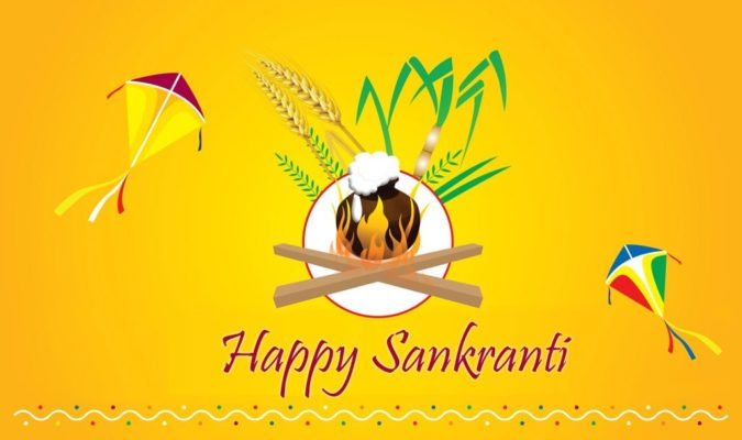 Makar Sankranti 2018 wishes for Whatsapp | SMS | Wishes | Quotes | Messages