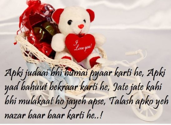 Valentine's Day Wishes for Boyfriend in Hindi 2018 | SMS | Quotes | Shayari