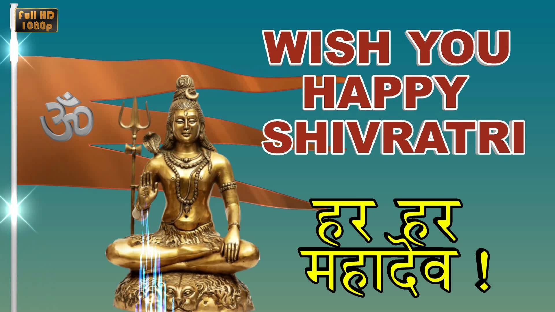 Happy Mahashivratri Wishes in Hindi 2018 |Font |Language| Mubarak Ho